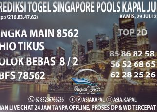 PREDIKSI TOGEL SINGAPORE POOLS KAPAL JUDI KAMIS 29 JULI 2021
