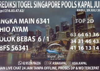 PREDIKSI TOGEL SINGAPORE POOLS KAPAL JUDI RABU 28 JULI 2021