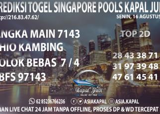 PREDIKSI TOGEL SINGAPORE POOLS MINGGU 16 AGUSTUS 2021 KAPAL JUDI